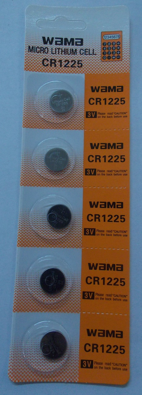 BBW CR1225 3V Lithium Coin Battery 200 Pack - FREE SHIPPING!