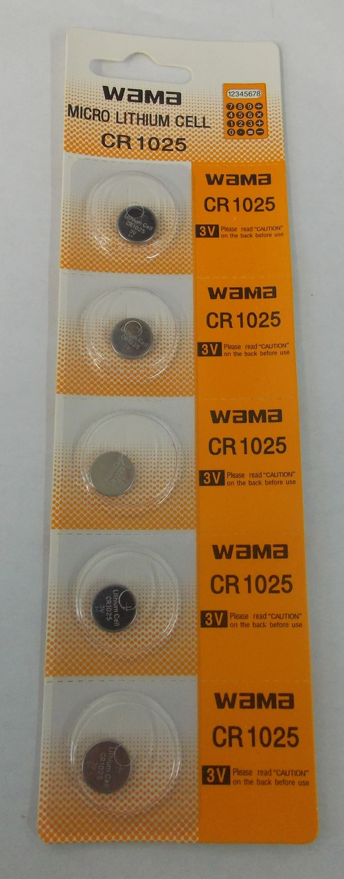 BBW CR1025 3V Lithium Coin Battery 5 Pack -  FREE SHIPPING!