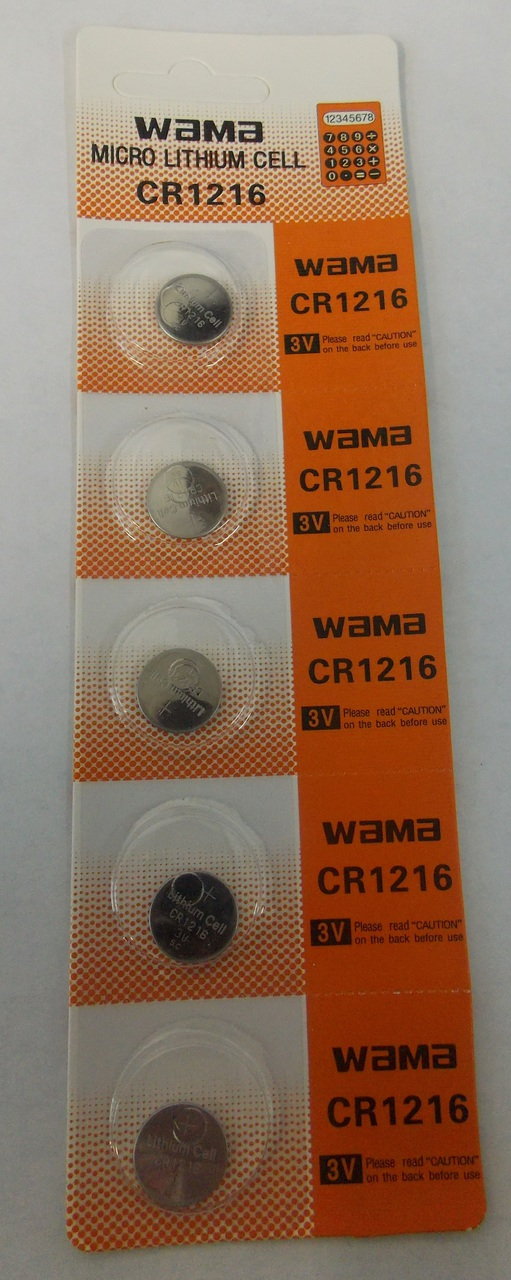 BBW CR1216 3V Lithium Coin Battery 100 Pack +  FREE SHIPPING!