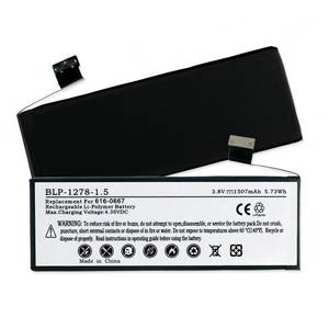 APPLE IPHONE 5C 616-0667 3.8V 1510mAh LI-POL BATTERY (T) + FREE SHIPPING