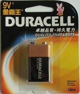 Duracell Coppertop 9V - Retail 1 Pack